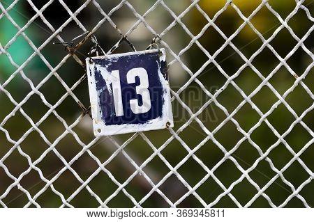 House Number, Street Number.