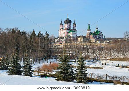 The Feofaniya Park In Winter