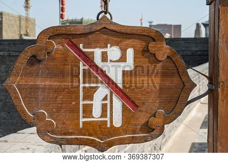 Xian, China - April 30, 2010: North Gate Of Huancheng City Wall. Do Not Climb Ladder Sign On Rampart