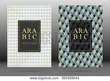 Muslim Pattern Vector Cover Page Layout Design Collection In Arabic Style Mosaic In Gold Grid. Islam