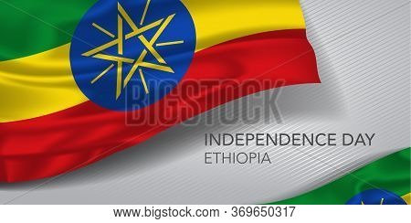 Ethiopia Happy Independence Day Greeting Card, Banner With Template Text Vector Illustration
