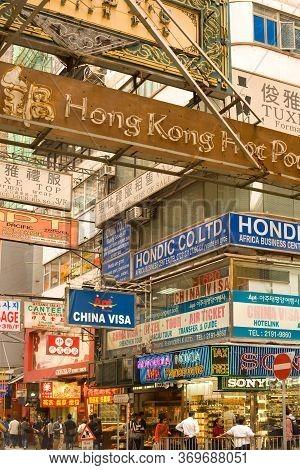 Tsimshatsui, Kowloon, Hong Kong, China, Asia, December 03, 2008: Stores And Signs At Pekin Road At B