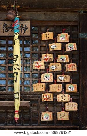 Nara / Japan - May 12, 2018: Ema, Small Wooden Plaques (prayer Cards) At The Shinto Shrine In Nara,