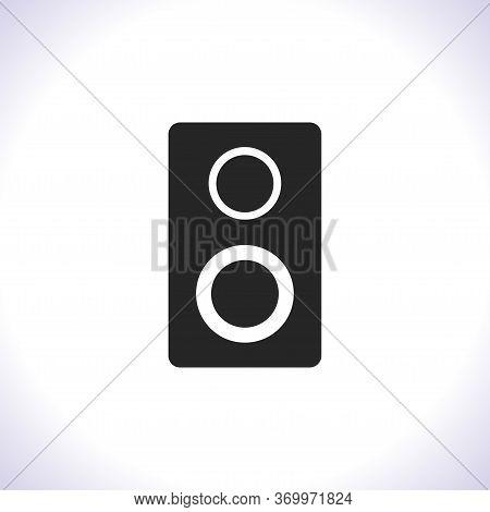 loudspeaker vector vector photo free trial bigstock bigstock