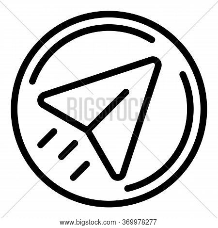 Send Car Service Message Icon. Outline Send Car Service Message Vector Icon For Web Design Isolated