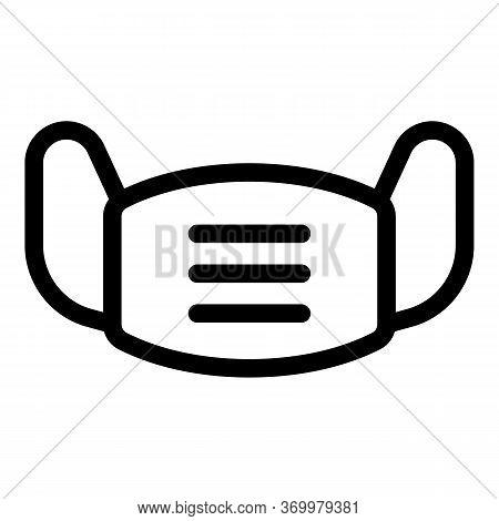 Antivirus Mask Icon. Outline Antivirus Mask Vector Icon For Web Design Isolated On White Background