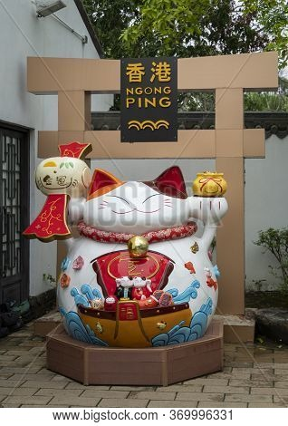 Ngong Ping, Lantau, Hong Kong, May 2018 - Large China Cat In The Ngong Ping Village On Lantau Island