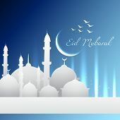 eid mubarak vector design illustration poster