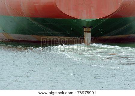 rudder blade on the ship