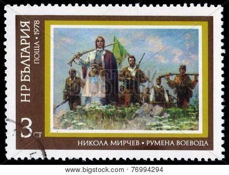 Painting Rumena Chieftain By Nikola Mirchev