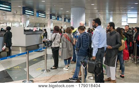 Malaysia - Mar 21, 2017: Group Of Travelers Enter Immigration Control At Kuala Lumpur International