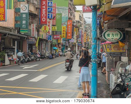 Street In Taipei With Advertising