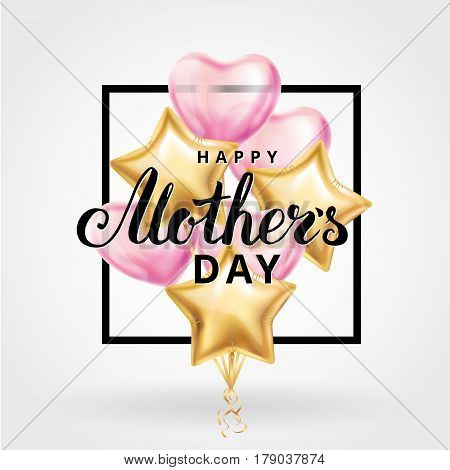 Mother letter heart gold pink balloons background. Happy mother day gold balloons. Balloon design for greeting card, flyer poster, sign, banner, web header. 3D letter for mothers day.