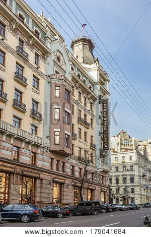 Kyiv Ukraine - March 29 2017: The Premier Palace Hotel built at the beginning of the 20th century in the heart of downtown Kyiv is one of the city's architectural heritage sites Kyiv Ukraine.