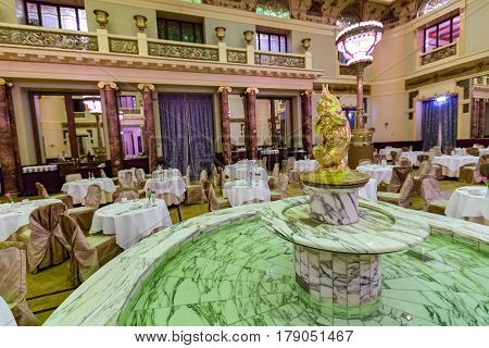 In The Restaurant Of The Hotel Metropol Moscow, Russia