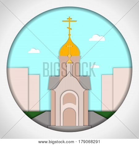 Paper applique style Card with application of St. Nicholas the Wonderworker, Novosibirsk, Siberia. Postcard.Vector illustration.