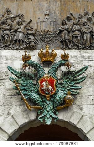 The double-headed eagle coat of arms on   the Peter's Gate. Peter Paul Fortress. St. Petersburg. Russia.