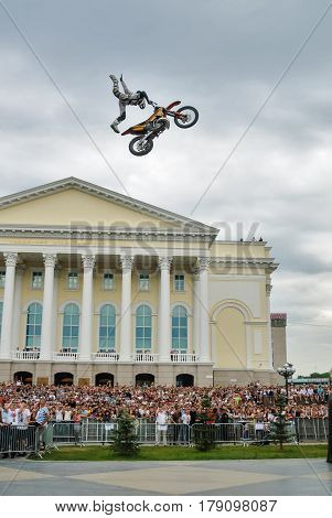 Sportsman Carries Out A Trick. Tyumen. Russia