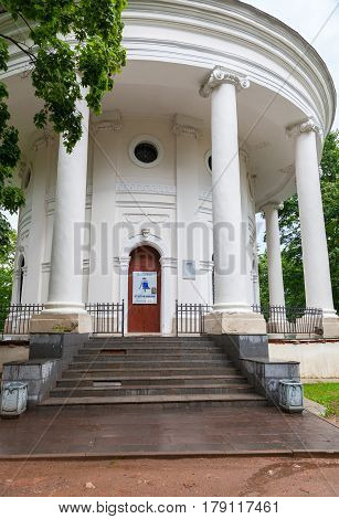Valdai Russia - august 17 2015: Catherine the Great Martyr Church (1793). Museum of bells in Valdai Russia