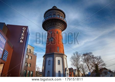 ZELENOGRADSK (KALININGRAD REGION), RUSSIA - MAR 21, 2017: The old water tower is a landmark of the city, tourist resort area.