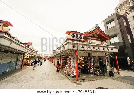 souvenir and food shops in Senso-Ji Temple taken in Tokyo Japan on 4 December 2016