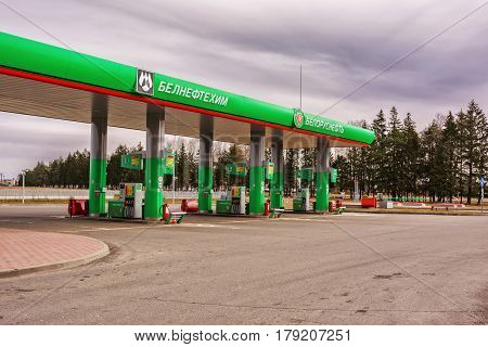 Belarus Minsk region - 30.03.2017: Automobile filling station Belneftekhim Belarusneft
