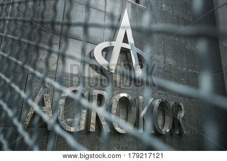 Agrokor Logo