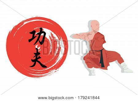 Illustration a monk demonstrating Kung Fu and a hieroglyph.