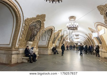 Moscow, Russia. 17 December 2016 : People Walking Around Metro Station In Moscow, Russia.