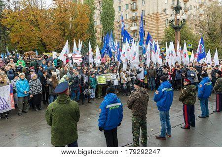 Volgograd, Russia - November 04.2016. Celebrating November 4 a National Unity Day