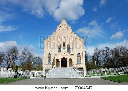 Grodno, Belarus - May 9, 2013: The modern evangelical church in Grodno.
