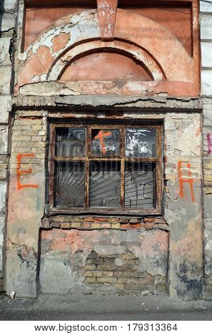 Urban decay.Historical buiding..Downtown.March 29 ,2017 in Kiev, Ukraine