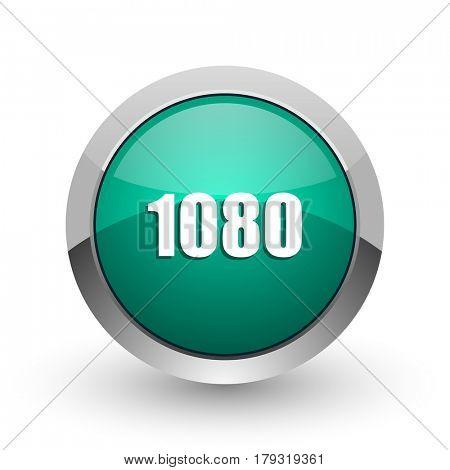 1080 silver metallic chrome web design green round internet icon with shadow on white background.