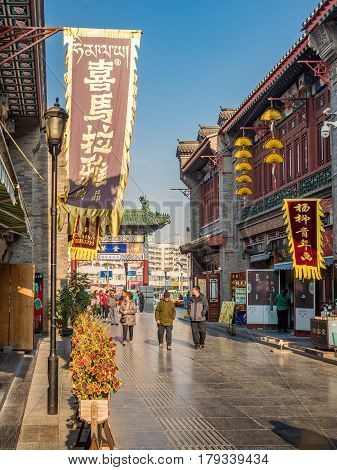 Tianjin, China - Nov 1, 2016: Tianjin Ancient Cultural Street, preserved in its classical architectural style. Morning scene to what is a very popular tourist area.