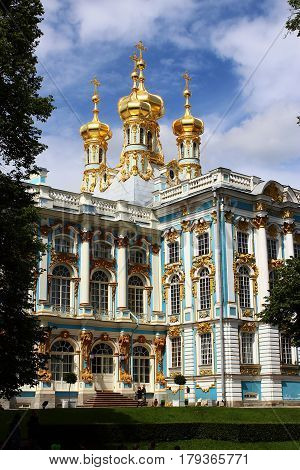 View of the Catherine Palace in Tsarskoye Selo