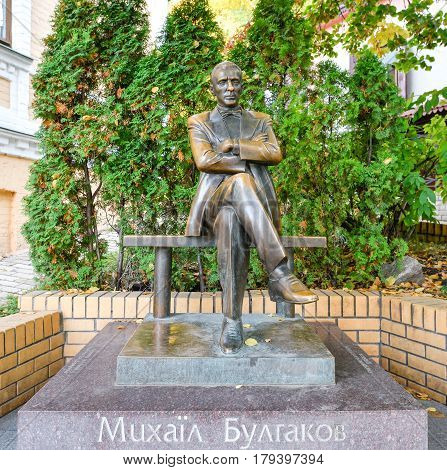 Kiev, Ukraine - September 11, 2016; Monument to famous writer Mikhail Bulgakov, Kiev Ukraine, Europe. Famous places and landmarks.