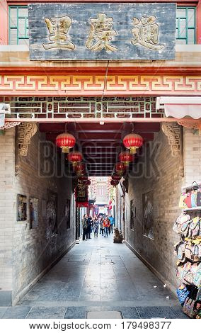 Tianjin, China - Nov 1, 2016: Tong qingli alley branch off the famous Tianjin Ancient Cultural Street, preserved in its classical Qing Dynasty architectural style. Morning scene to what is a very popular tourist area.