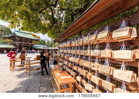 TOKYO, JAPAN - APRIL 19, 2014: Meiji Shrine is a shrine dedicated to the deified spirits of Emperor Meiji and his consort Empress Shoken. Located just beside the JR Yamanote Line's busy Harajuku Station.