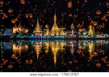 Floating lamp in yee peng festival at Wat Chong Klang and Wat Chong Kham temples in Mae Hong Son, Thailand