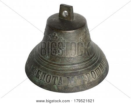 The old brass bell on a white background. Clipping.