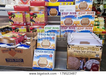 Boxes Of Matzot Kosher For Passover, For Sale At Mahane Yehuda Market, Popular Marketplace In Jerusa