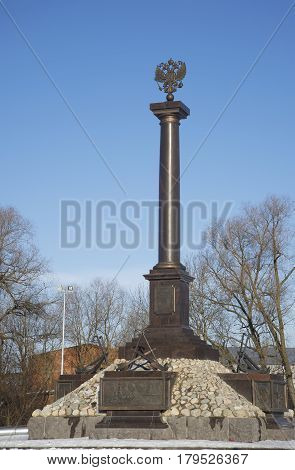 KRONSTADT, RUSSIA - FEBRUARY 15, 2015: The monument-Stela