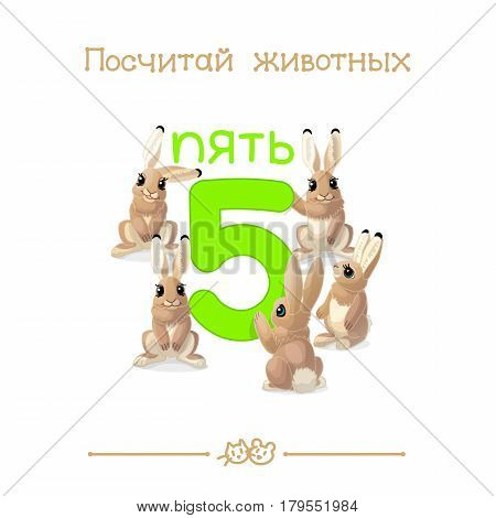 Cartoon illustration Five 5. Cards count animals manual. Kids education math game. Baby shower funny arithmetic. Learn algebra. Classroom wall art poster. Addition series Russian ABC Amusing Animals