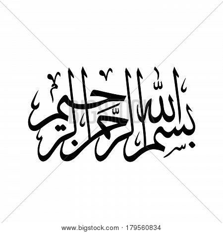Islam04.eps