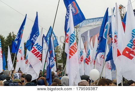 Volgograd, Russia - November 04.2016. The Flags of party United Russia and Young Guard on Day of National Unity