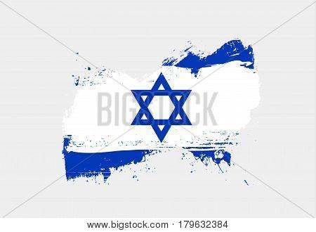 Israel Grunge Flag