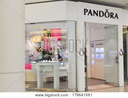 April 3 2017-Pandora front store located Metropolis at metrotown mall burnaby,BC Canada