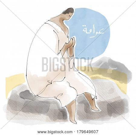 Arafah. Islam Pilgrim Hajj activity in Mecca. In watercolor illustration