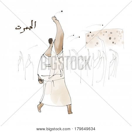 Al Jumroh. Islam Pilgrim Hajj activity in Mecca. In watercolor illustration