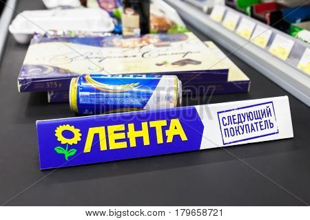 SAMARA RUSSIA - JANUARY 2 2017: Food products on the conveyor belt in the hypermarket Lenta. One of largest retailer in Russia